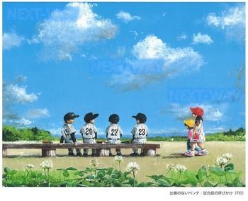 画集20_出番のないベンチ「試合前の呼びかけ」b.jpg