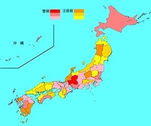 インフルエンザ流行マップ.jpg