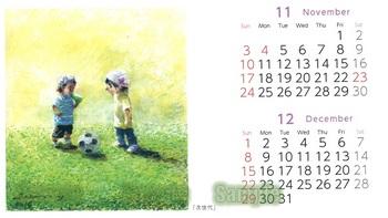卓上カレンダー11-12月_次世代_加工済.jpg