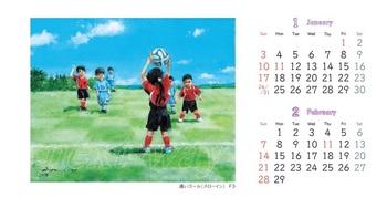 卓上カレンダー201601-02.jpg